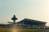 DullesInternationalAirport